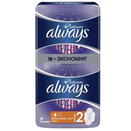 Always Ultra Platinum Collection Normal Plus, Гигиенические прокладки, 4 капли, 16 шт.