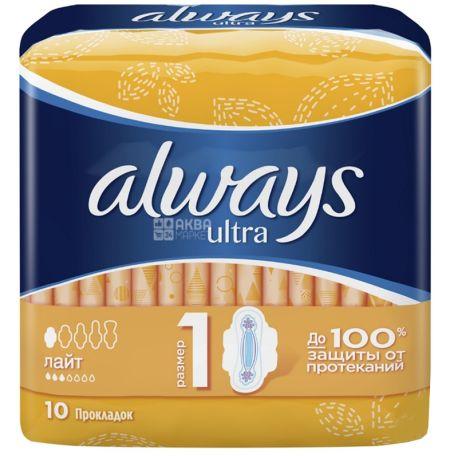 Always Ultra Light, Гигиенические прокладки, 10 шт, мягкая упаковка