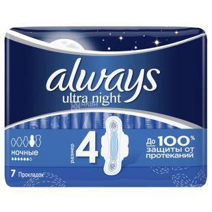 Always Ultra Night, Гигиенические прокладки, 6 капель, 7 шт.