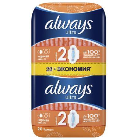 Always Ultra Normal, Гигиенические прокладки, 4 капли, 20 шт.