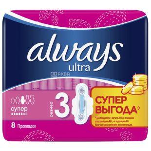 Always Ultra Super Plus, Гигиенические прокладки, 5 капель, 8 шт.