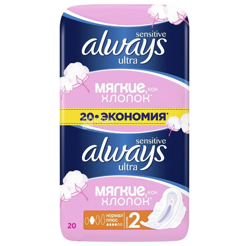 Always Ultra Sensitive Normal, Гигиенические прокладки, 4 капли, 20 шт.