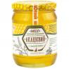 Медовий Шлях, мед Акацієвий, 700 г