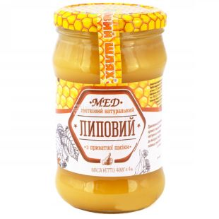 Lime honey, 400 g, TM Honey Path