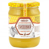Lime honey, 700 g, TM Honey Path