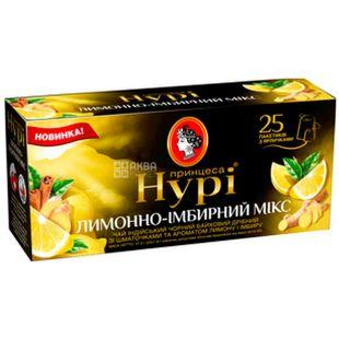 Принцесса Нури, Лимонно-имбирный микс, 25 пак., Черный чай