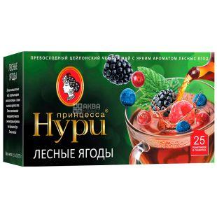 Принцеса Нурі, Лісові Ягоди, 25 пак., Чорний чай