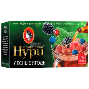 Принцесса Нури, Лесные Ягоды, 25 пак., Черный чай