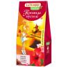 Lovare Desert Rose, Flower Tea Packaged, 20 Pyramids