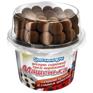 Машенька, Десерт сирний злакові шоколадні кульки, 5%, 140 г + Топпер, 15 г