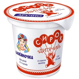 Словяночка, Творожок детский со вкусом ванилина, 15%, 120 г