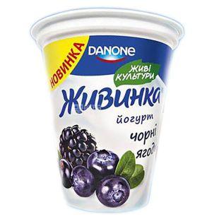 Danone, Йогурт живинка черные ягоды, 1,5%, 280 г