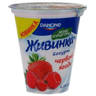 Danone, Йогурт живинка красные ягоды, 1,5%, 280 г