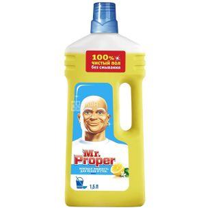 Mr.Proper, Средство для мытья пола и стен, Лимон, 1,5 л