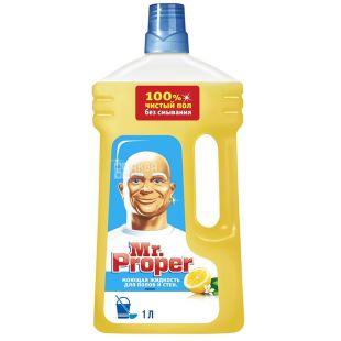 Mr.Proper, Средство моющее для уборки пола и стен, лимон, 1 л