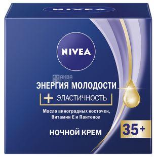 Nivea, Ночной крем Энергия молодости 35+, 50 мл