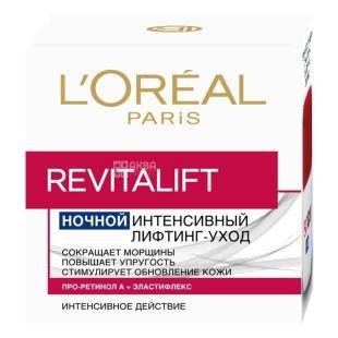 L'Oreal Revitalift, Нічний крем Ліфтинг-догляд 40+, 50 мл