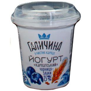 Галичина, Йогурт чорниця-злаки, 2,5%, 280 г