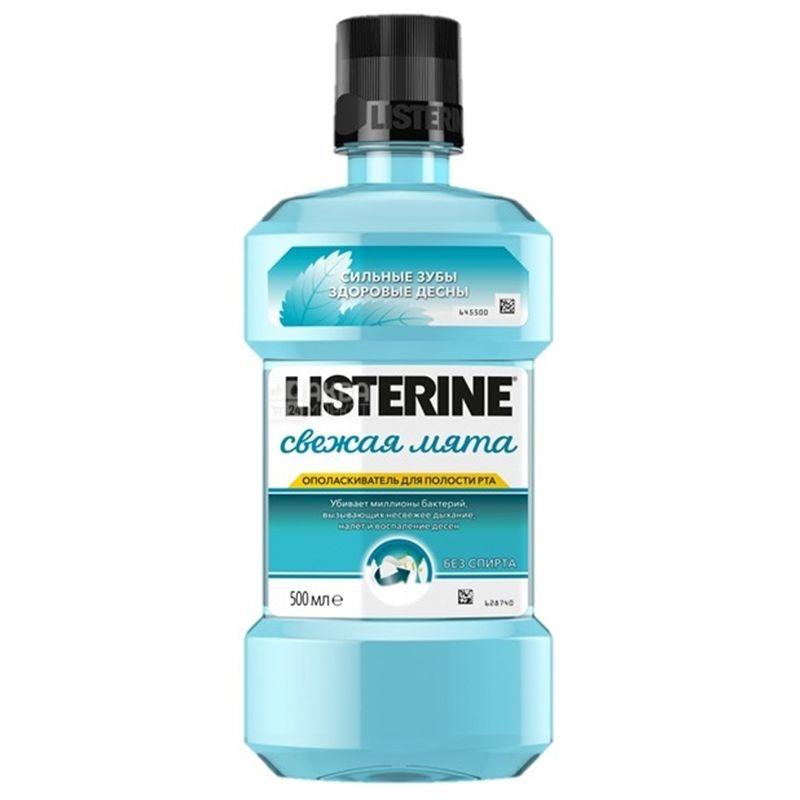 Listerine Свіжа м'ята, Ополіскувач для ротової порожнини, 500 мл