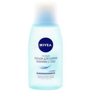 Nivea Visage, Лосьон для снятия макияжа, для глаз, 125 мл