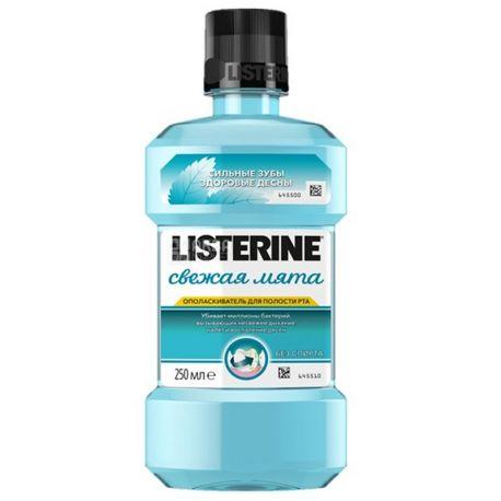 Listerine Expert Сильні зуби-Здорові ясна, Ополіскувач для порожнини рота, свіжа м'ята, 250 мл