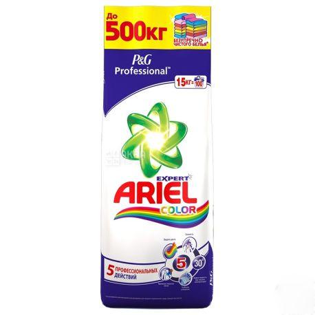 Ariel Expert Color, 15 кг, Пральний порошок для кольорових речей