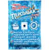 Bleach, Sea freshness, 250 g, TM Persolka plus