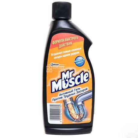 Mr.Muscle, 500 мл, Средство для прочистки труб, Активный гель, 500 мл