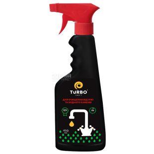 Turbo, Засіб  для очищення від іржі та водного каменю, 450 мл