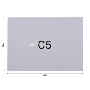 Конверт С5 (162х229 мм) білий 100 шт., з відривною стрічкою і вікном