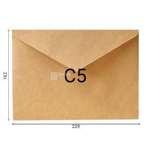 Конверт С5 (162х229 мм) крафт 100 шт., с отрывной лентой