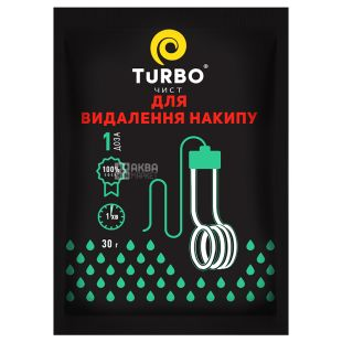 Turbo Средство для удаления накипи, 30 г