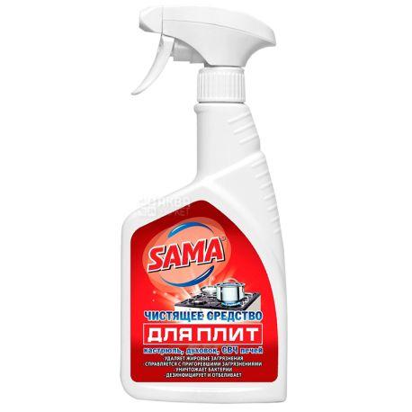 Sama, 500 мл, Чистящее средство для плит, с распылителем