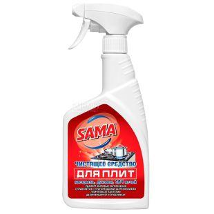 Sama, Spray for plates, 500 ml