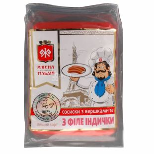 Meat Guild, Sausages with cream and turkey fillet, premium, 285 g