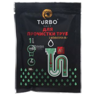 Turbo, Средство для прочистки труб в гранулах, 200 г