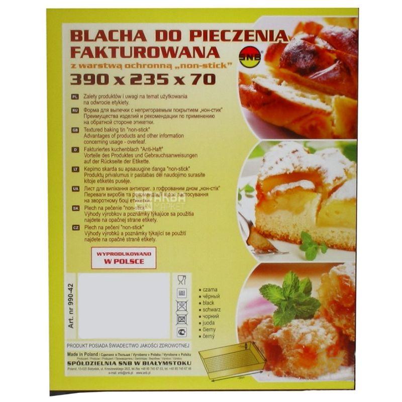 SNB, Форма для випічки, Антипригарне гофроване дно, 39х23,5х7 см