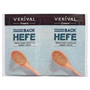Дрожжи органические сухие хлебопекарские,18 г, ТМ Verival