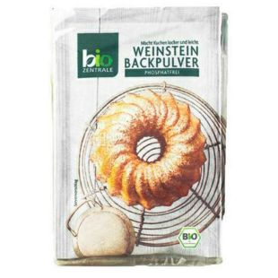 Bio Zentrale, Organic Baking Powder, 21 g, 3 pcs.