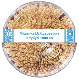 LUX wooden mixer in tube, 1000 pcs.