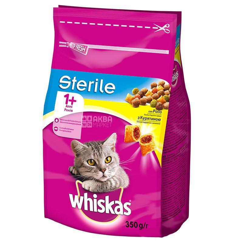 Whiskas, Сухий корм для стерилізованих котів, 350 г