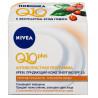 Nivea, Крем для лица ночной против морщин, 35+ Q10 Plus C, 50 мл