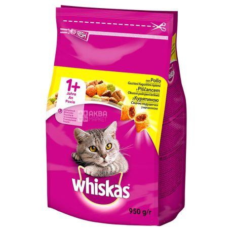 Whiskas, Сухий корм для дорослих котів, 950 г
