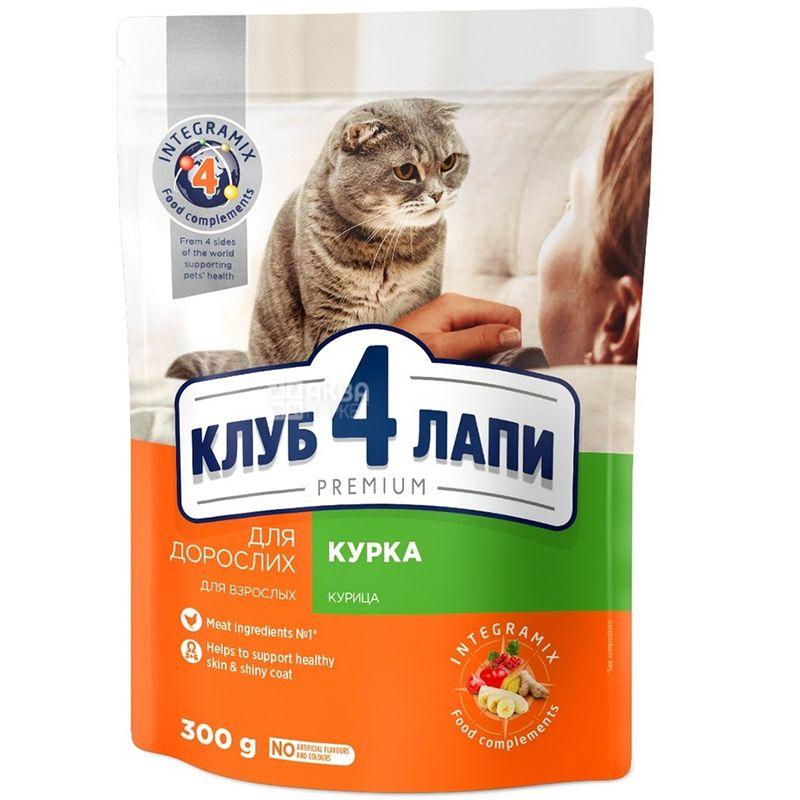 Сухий корм для котів, 300 г, ТМ 4 Лапи