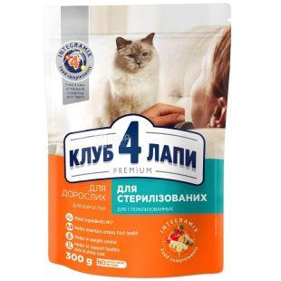 Сухой корм для стерилизованных котов, 300 г, ТМ 4 Лапы