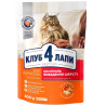Dry food for hair removal in cats, 300 g, TM 4 Paws