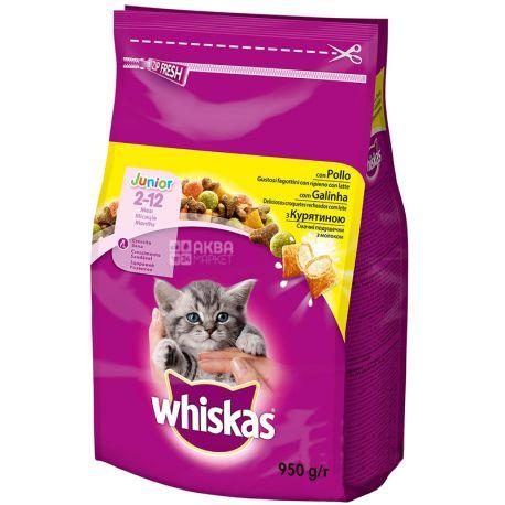 Whiskas, Корм для котенят сухий з куркою, 950 г
