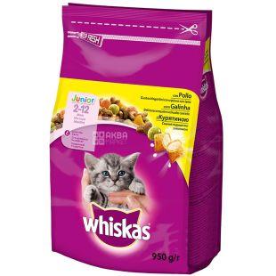 Whiskas, Корм для котят сухой с курицей, 950 г