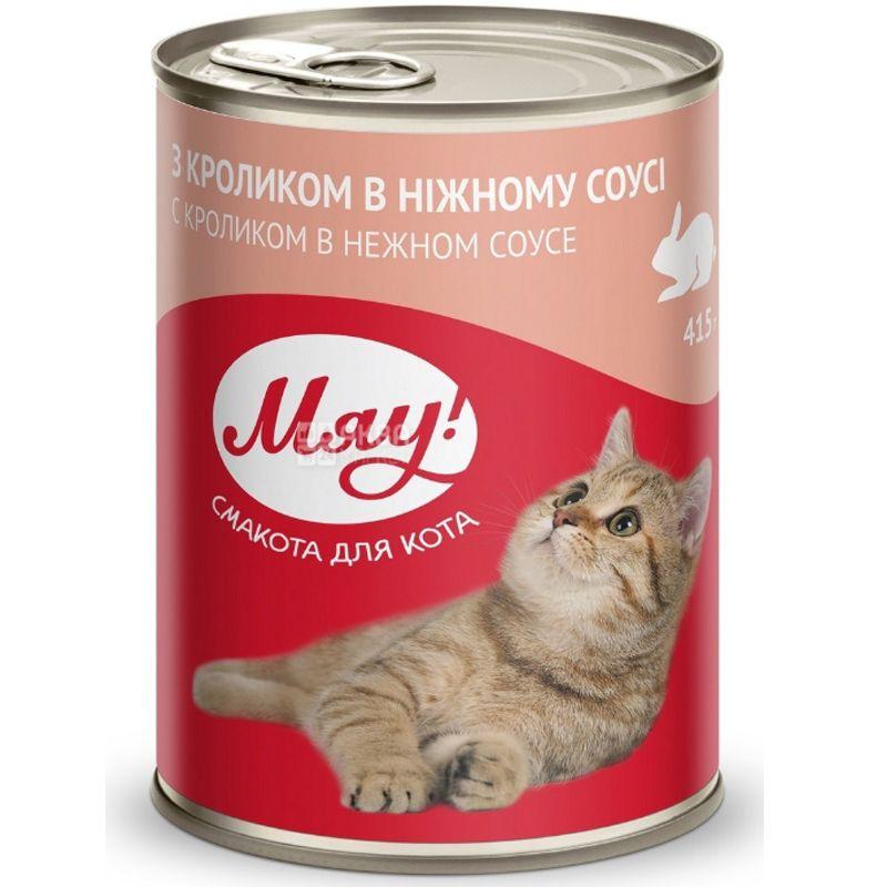 Консервированный корм для котов, Кролик, 415 г, ТМ Мяу