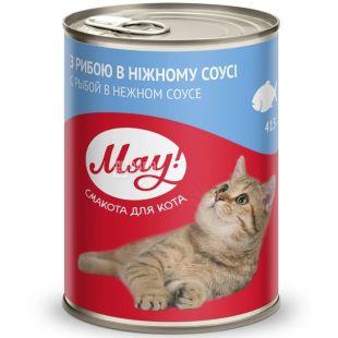 Консервированный корм для котов, Рыба, 415 г, ТМ Мяу